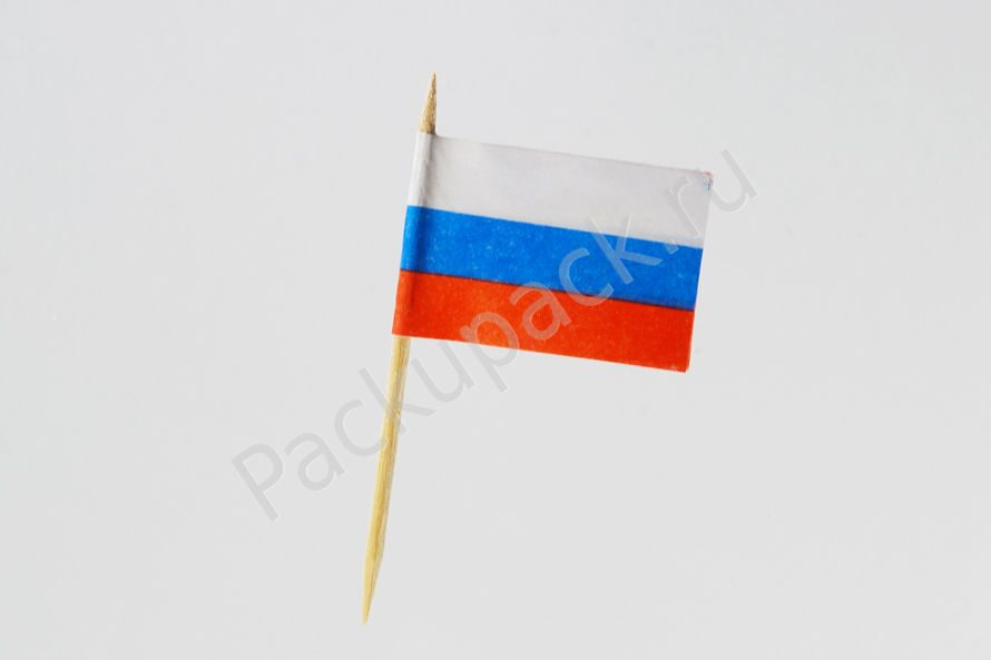 """Пика """"Флажок Россия"""",70мм,120шт в уп."""